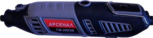 Гравер Арсенал ГМ-200ЭК