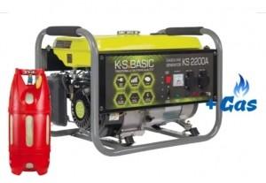 Двухтопливный генератор Konner&Sohnen BASIC KS 2200A ГАЗ-БЕНЗИН