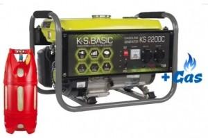 Двухтопливный генератор Konner&Sohnen BASIC KS 2200C ГАЗ-БЕНЗИН